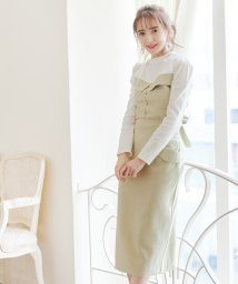 MIIA/【セットアップ対応商品】ロングタイトスカート/502856543