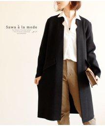 Sawa a la mode/シンプルニットコート/502858589