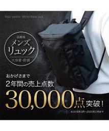 FIORETTO/【FIORETTO】大型バックパック ブラック/迷彩/ネイビー/502852416