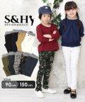 S&H/微起毛スーパーストレッチチノパンツ/502866268