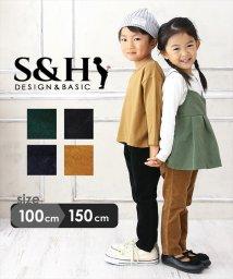 S&H/ストレッチコーデュロイパンツ/502866269