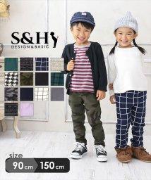 S&H/裏シャギーパンツ/502866271