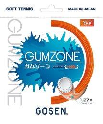 GOSEN/ゴーセン/ガムゾーン/502869949