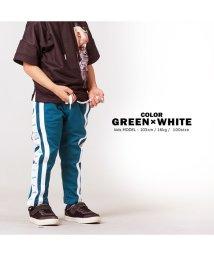 1111clothing/【 ライン配色パンツ 】  ラインパンツ 韓国 メンズ レディース パンツ スリムパンツ ジャージ キッズ  韓国ファッション ペアルック カップル お揃い  /502822184