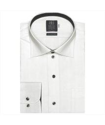 BRICKHOUSE/ワイシャツ長袖形態安定 ワイド 綿100% 白系/502882429