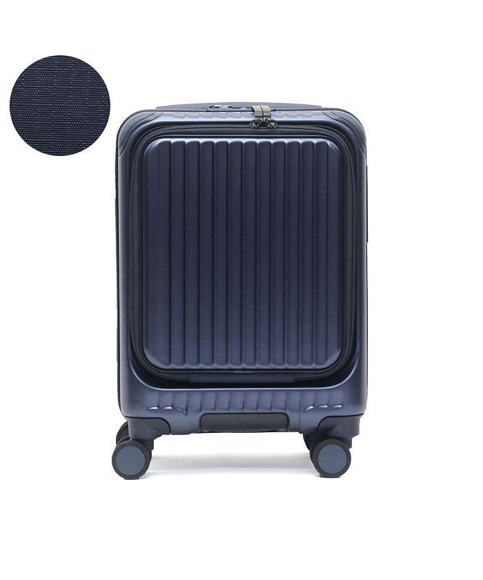 ギャレリア カーゴ スーツケース CARGO 機内持ち込み Sサイズ AiR LAYER TRIO TSA 22L 1泊 旅行 出張 CAT235LY ユニセックス ブルー F 【GALLERIA】