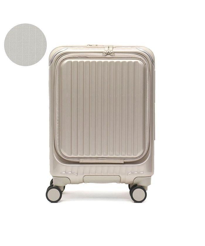 ギャレリア カーゴ スーツケース CARGO 機内持ち込み Sサイズ AiR LAYER TRIO TSA 22L 1泊 旅行 出張 CAT235LY ユニセックス ゴールド F 【GALLERIA】