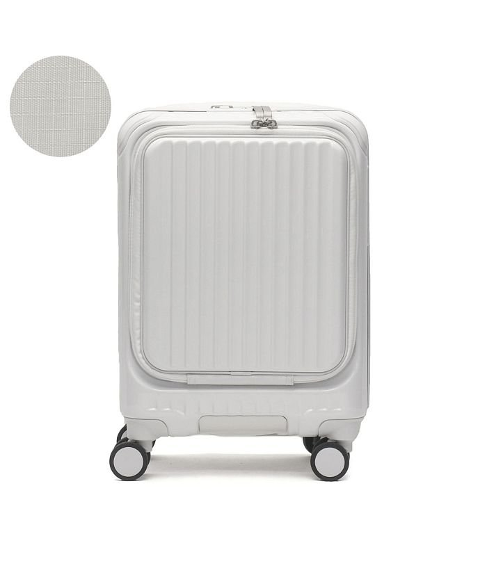 ギャレリア カーゴ スーツケース CARGO 機内持ち込み Sサイズ AiR LAYER TRIO TSA 22L 1泊 旅行 出張 CAT235LY ユニセックス ホワイト F 【GALLERIA】
