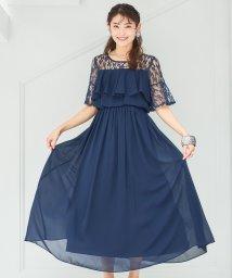 DRESS STAR/胸元フリルのレースドレス・結婚式ワンピース・お呼ばれパーティードレス/502882484