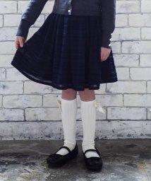 branshes/【キメ服】ボーダースカート(100~130cm)/502892349