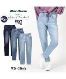 MAC HOUSE(women)/Navy ネイビー NAVY JEANSサスティナブルテーパード 淡色加工 NJ-S-W003-37/502892876