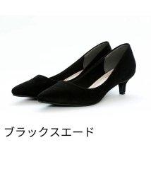 Vivian/シンプルプレーンローヒールポインテッドトゥパンプス/502890853