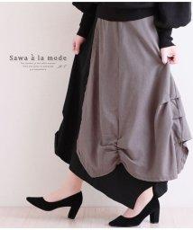Sawa a la mode/モノトーンバイカラーアシンメトリースカート/502898942