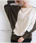 Sawa a la mode/カラー切り替えのドルマンスリーブニットトップス/502898945