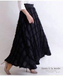 Sawa a la mode/格子フリンジフリルロングスカート/502898946