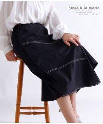 Sawa a la mode/異素材ミックスのラップ巻スカート/502899002