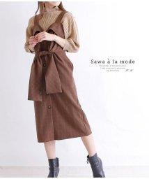 Sawa a la mode/フロント結びのチェック柄ジャンパースカート/502899046
