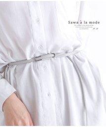 Sawa a la mode/コーディネートのアクセントになるシンプルな細身ベルト/502899056