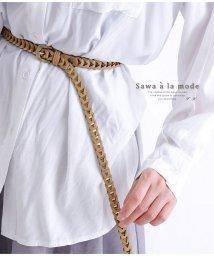 Sawa a la mode/コーデを仕上げるレザー調スリムメッシュベルト/502899057
