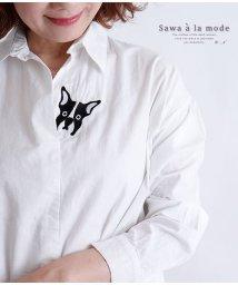 Sawa a la mode/犬刺繍付きコットンシャツトップス/502899081