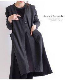 Sawa a la mode/Aラインのバイカラーワンピース/502899097