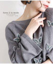 Sawa a la mode/バタフライ刺繍モチーフのフレア袖ニットプルオーバー/502899099