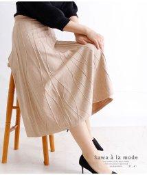 Sawa a la mode/ライン模様のニットフレアスカート/502899102