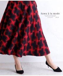 Sawa a la mode/華やかな幾何学模様のミモレ丈フレアスカート/502899105