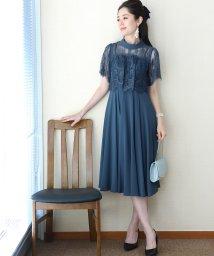 BLUEEAST/《結婚式 パーティー 二次会》ロールネックレース切替フレアードレス ドレス/502721559