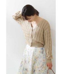 PROPORTION BODY DRESSING/《EDIT COLOGNE》ショート丈ボリュームケーブルカーディガン/502901057