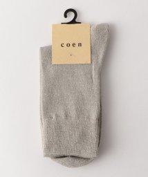 coen/ラメソックス/502885562