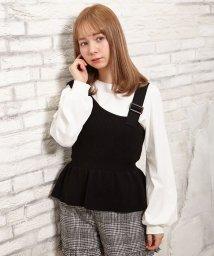 INGNI/12Gペプラムニットビスチェ+TシャツSET                 /502898913
