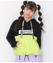 ANAP GiRL/配色切替ロゴヒモテープフーディートップス/502902459