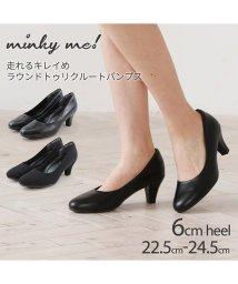 minky me!/走れるキレイめラウンドトゥリクルートパンプス/502907611