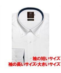 BRICKHOUSE/ワイシャツ長袖形態安定 ボタンダウン綿100% 白系 大きいサイズ/502908558