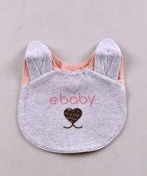 e-baby/天竺ウサギスタイ/502853420