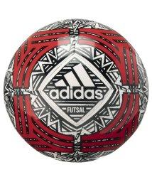 adidas/アディダス/タンゴ フットサル4号球 白色/502914388