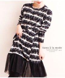 Sawa a la mode/裾チュールとプリント柄チュニック/502914951