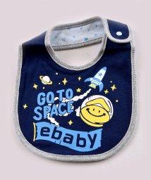 e-baby/リバーシブルプリントスタイ/502853424