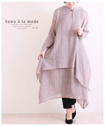 Sawa a la mode/レイヤードデザインアシンメトリーワンピース/502917176
