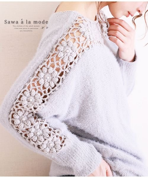 Sawa a la mode(サワアラモード)/袖クロシェ編み切り替えモヘアニットトップス/mode-4354