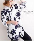 Sawa a la mode/シックな花模様のロールアップシャツトップス/502917214