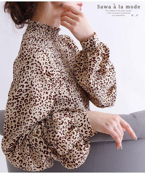 Sawa a la mode(サワアラモード)/ぽわん袖のレオパード柄ハイネックトップス/mode-5718