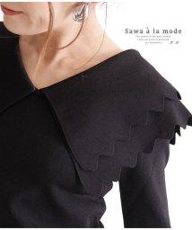 Sawa a la mode/大きな襟を重ねた長袖トップス/502917248