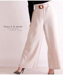 Sawa a la mode/大きめバックルのベルト付きハイウエストワイドパンツ/502917257