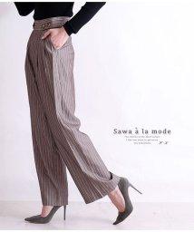 Sawa a la mode/ピンストライプのツータックワイドパンツ/502917258