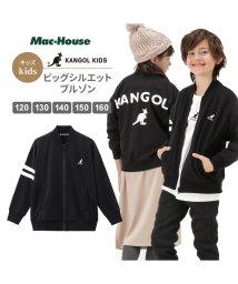 MAC HOUSE(kid's)/KANGOL カンゴール ボーイズ ガールズ リブブルゾン 887982/502921224