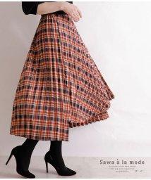 Sawa a la mode/裾アシメのチェックプリーツスカート/502922905