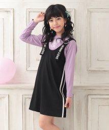 JENNI love/ロンT&ジャンスカセット/502927355