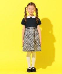 KUMIKYOKU KIDS/【110-140cm】マーガレットエンブロイダリー ワンピース/502928996